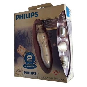 اپیلاتورچند کاره فیلیپس Philips HP6379